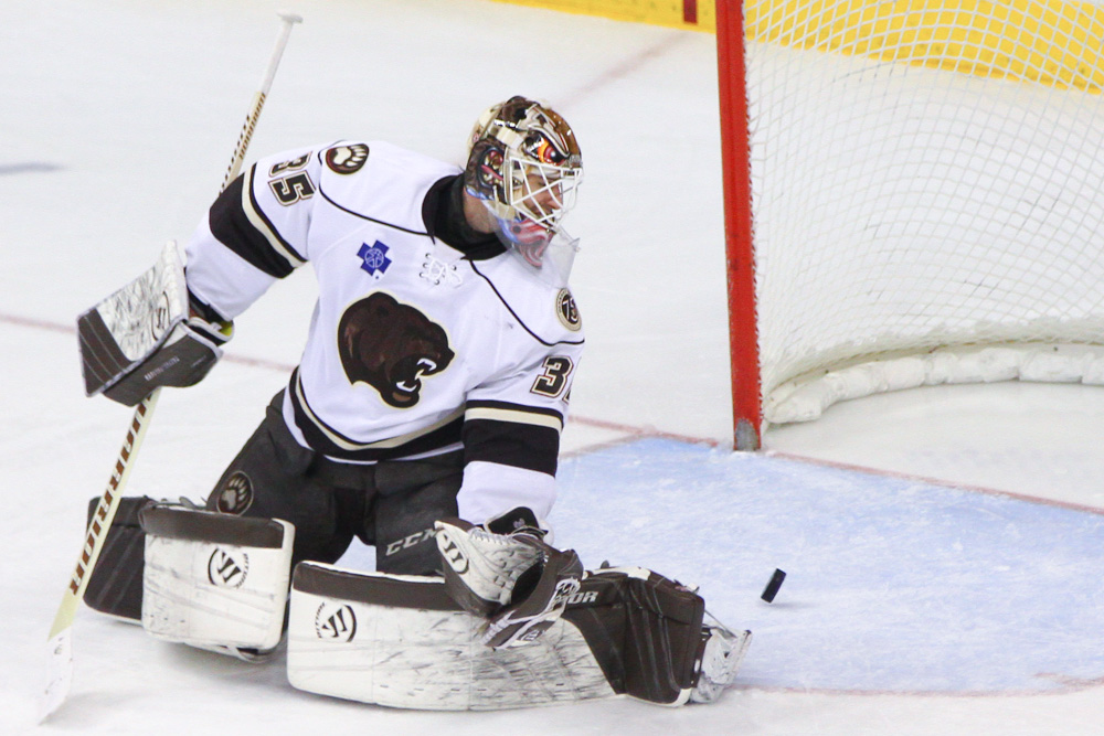 hersheybears-ads-feb-10-2